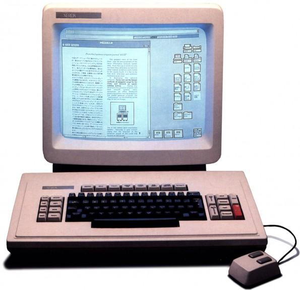 27/04/1981: Debuta el mouse, como parte de la Xerox8010 Star Information System.